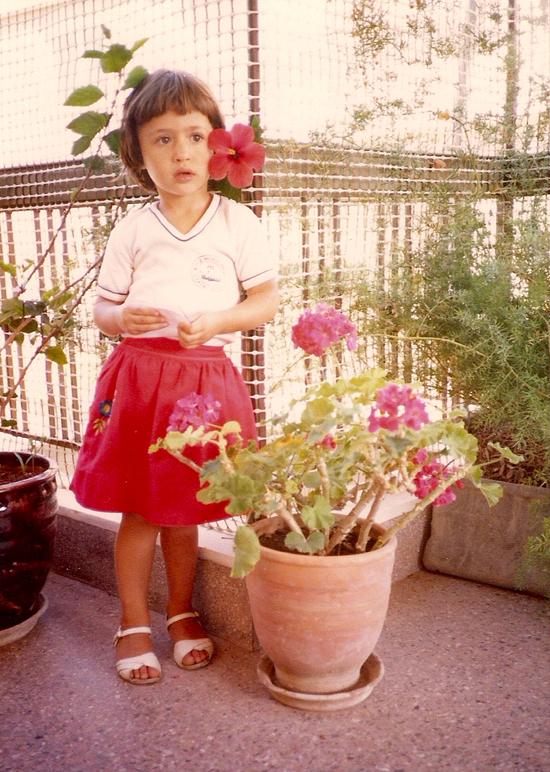 My Paradissi retro photograpy