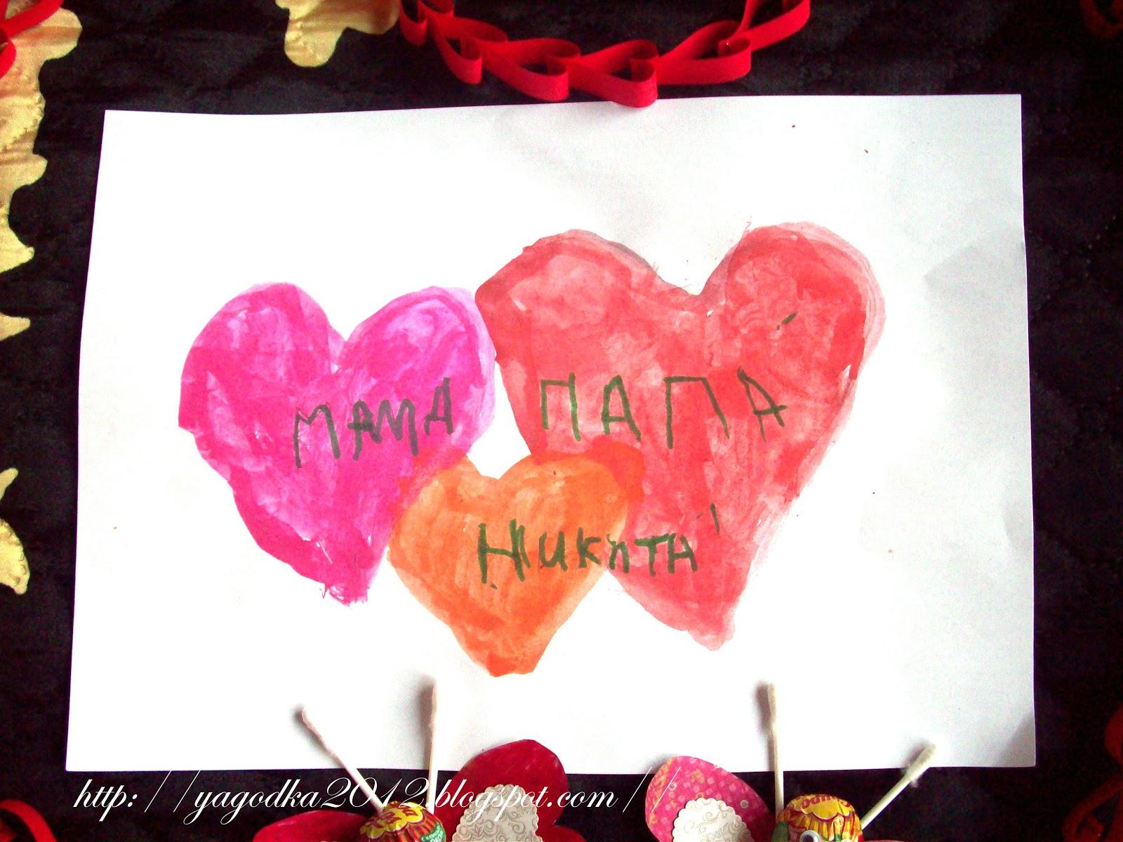 10 самодельных подарков на День святого Валентина - Лайфхакер