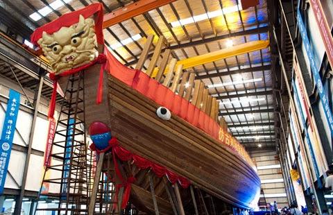 Zheng He Ship Replica MONGOLS CHINA A...