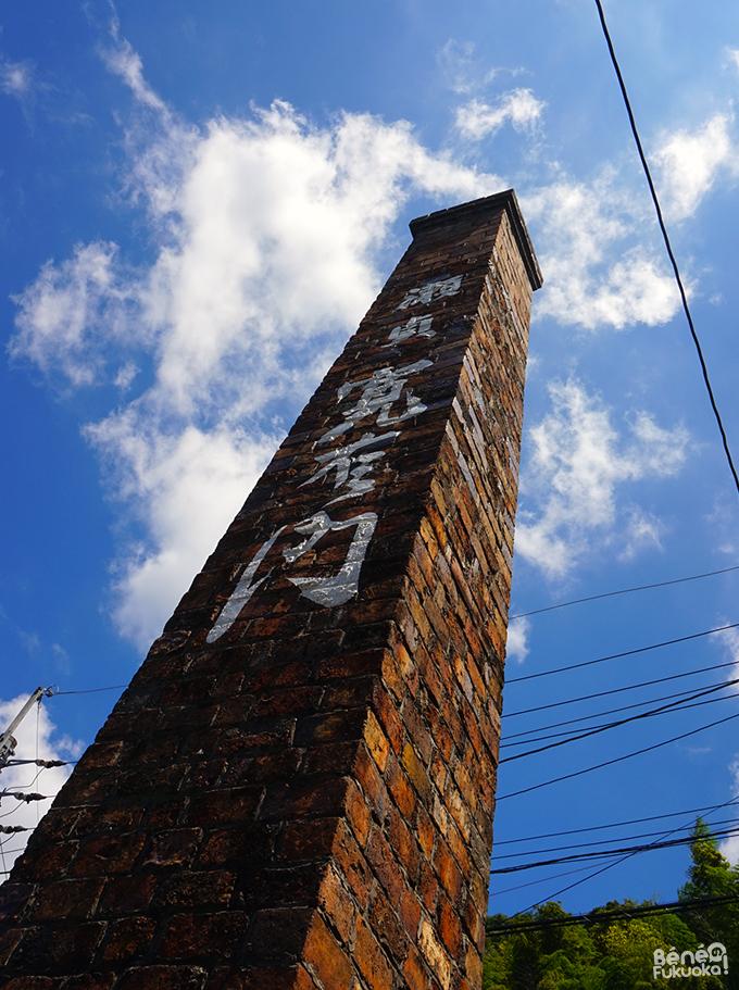 Cheminée d'un atelier à céramique, Okawachiyama, Saga, Kyushu