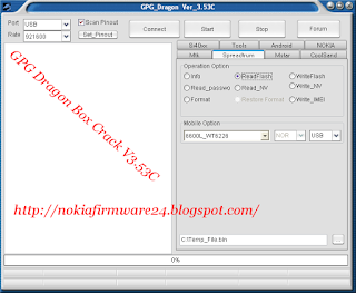 GPG Dragon Box Crack Latest Version V3.53C Free Download