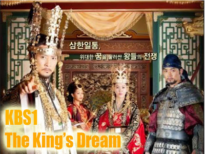 The King's Dream Episode 21