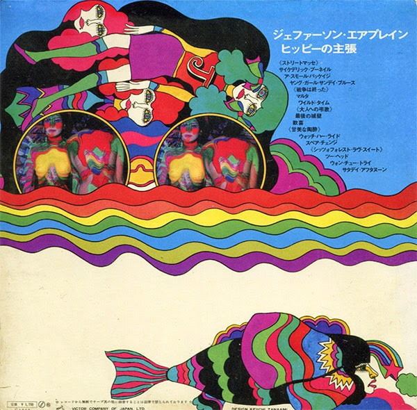 Doctor Ojiplático. Keiichi Tanaami 田 名 网 敬 一. Psicodelia & Diseño Gráfico Japones