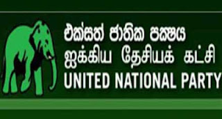 UNP Working Committee appoints Assistant Leader and National Organizer
