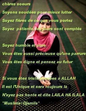 bonne anniversaire ma soeur en arabe