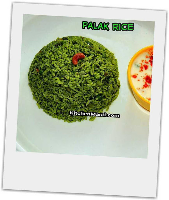 Spinach Rice ( Palak)