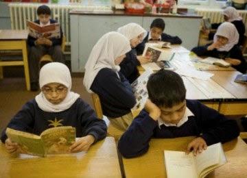 Kurikulum Pendidikan Islam