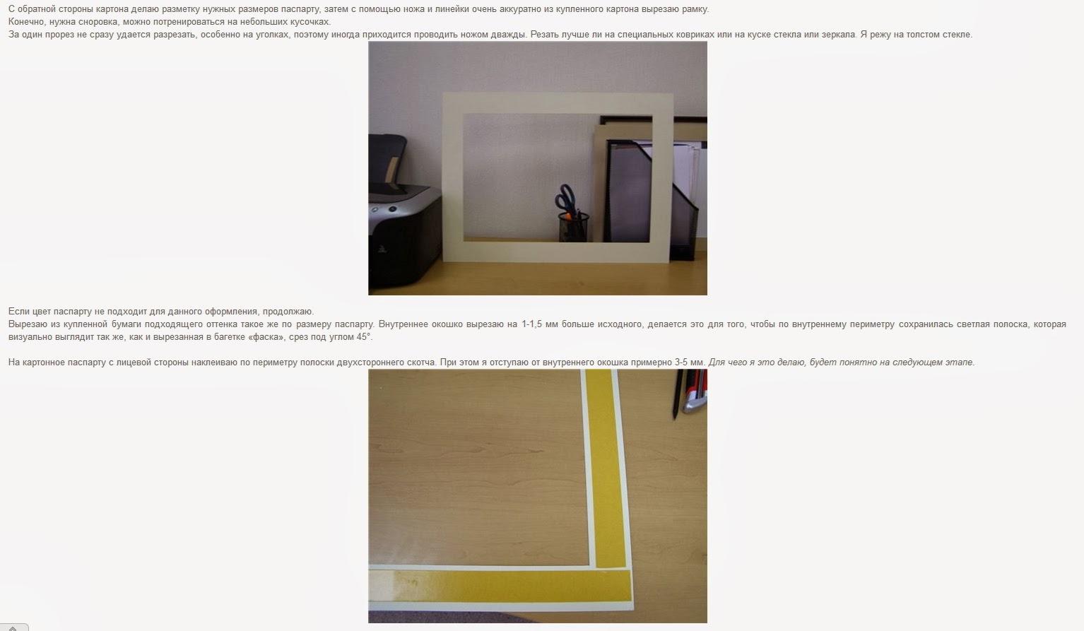 Как установить скрытую камеру дома