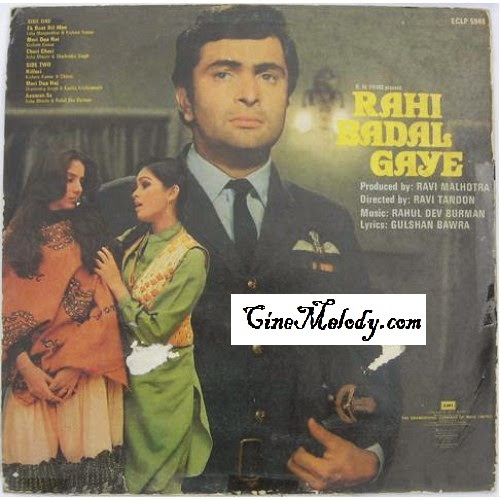 Rahi Badal Gaye  1985