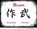 Sam image