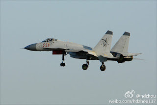 J-15_with_WS-10.jpg