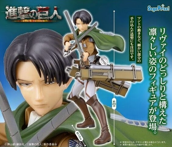 http://www.shopncsx.com/attackontitanpmfigure.aspx
