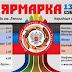 Казанский - о «голодных буднях» Донбасса