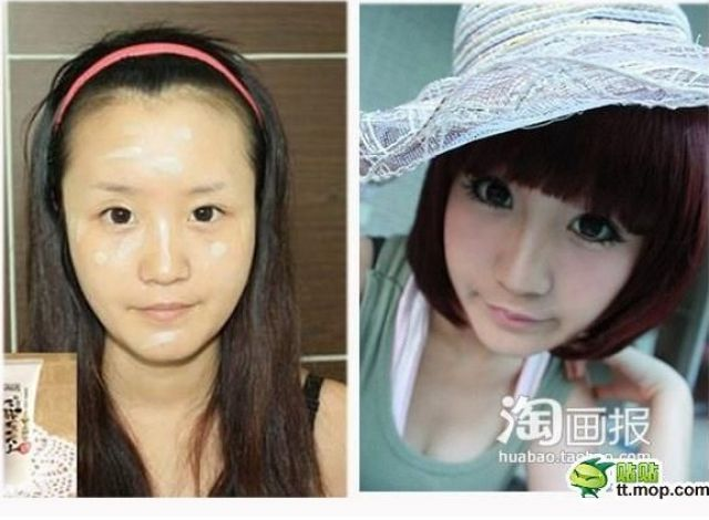 Sorry, asian girl makeup remarkable, amusing