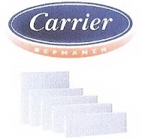 carrier-Παρασχάκης