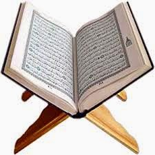 جامعية القرآن الكريم