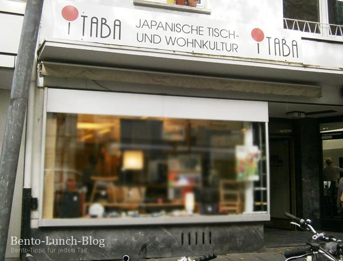 bento lunch blog kritik itaba japanische tisch. Black Bedroom Furniture Sets. Home Design Ideas