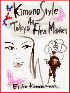 電子書籍 Eriko Kawamura's English e-book about Kimonos