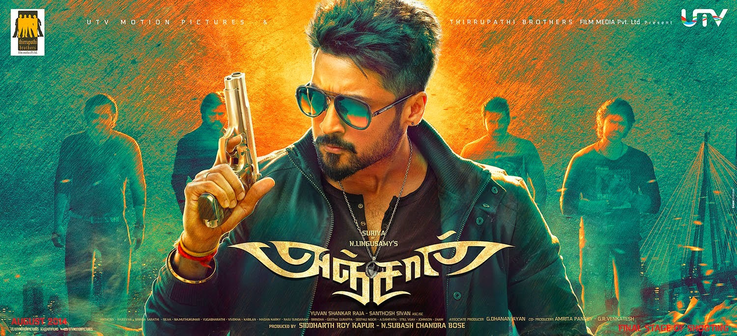 Anjaan firstlook posters wallpapers in hd actor surya masss movie anjaan firstlook posters wallpapers in hd actor surya masss movie first look trailers teaser songs posters stills altavistaventures Images