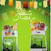 اسعار ومكونات شنطة رمضان 2015 في مصر
