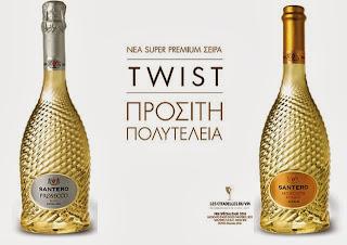Ιταλικά κρασιά