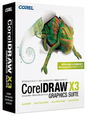 corel draw x6 crack version free download