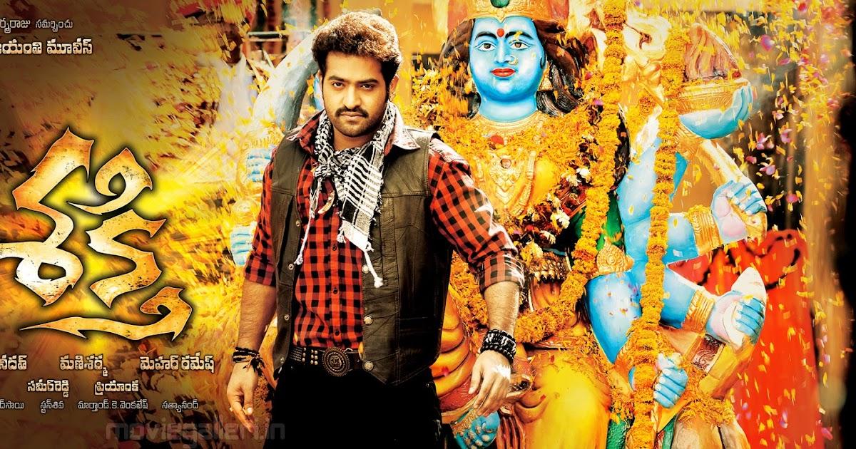 Aithe Telugu Full Length Movie With Subtitles Phool Bane Angare