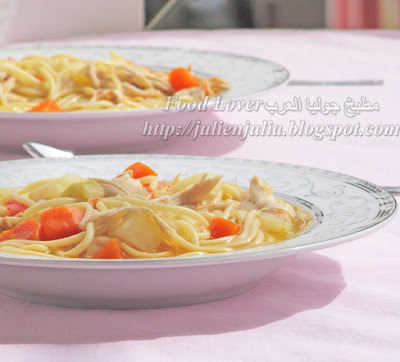 Chicken Noodle Soup شورب النودلز بالدجاج والخضروات
