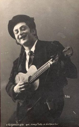 MIKHAIL KARAKASH / CAPITON ZAPOROJETZ CD