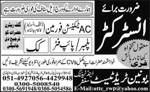 Instructor job in Rawalpindi Express Ads