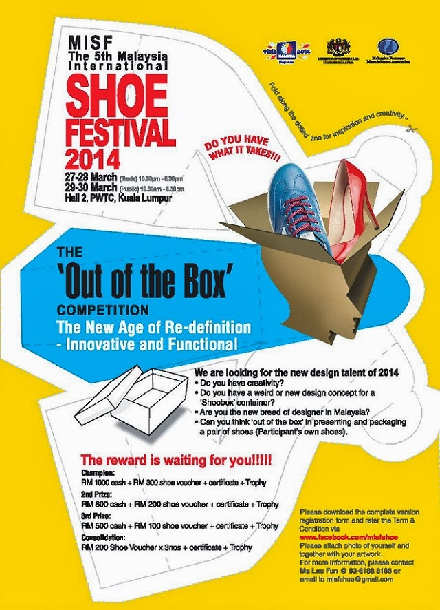 The 'Out Of The Box' Competition