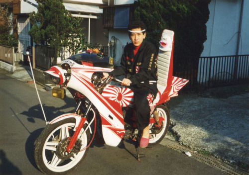 stanley s life philosophy and ideas blog japanese yankii and