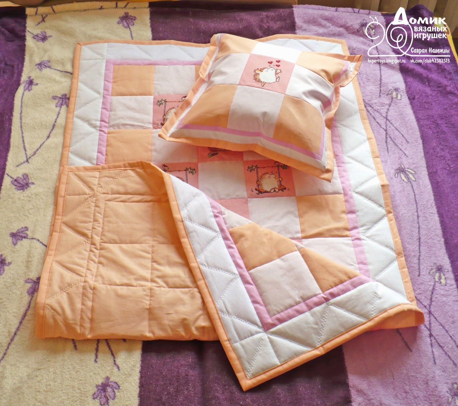 Выкройка одеяло-пальто ШЬЕМ САМИ Pinterest Sewing ideas 83