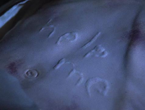 El mensaje de Regan en la película El exorcista - Cine de Escritor