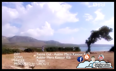 love capturing videos its fun: Fatima Gul OST - Urdu1 Drama