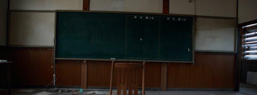 I東小学校