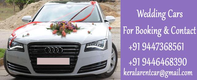 Rent A Car For Wedding Kottayam