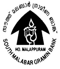 south malabar gramin bank logo