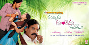 Guppedu Gundenu thadithe wallpapers-thumbnail-7