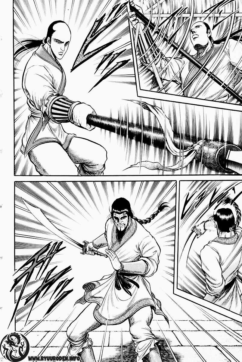 Chú Bé Rồng - Ryuuroden chap 31 - Trang 40