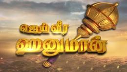 Jai Veera Hanuman - Episode 153
