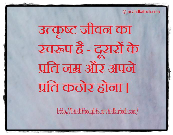 Hindi Thought, Nature, Good Life, Life, Quote, Hindi