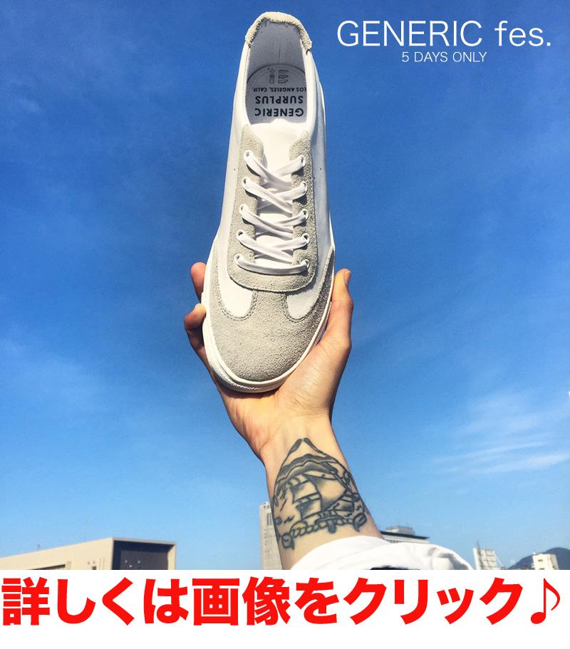 http://nix-c.blogspot.jp/2015/04/generic-fes.html