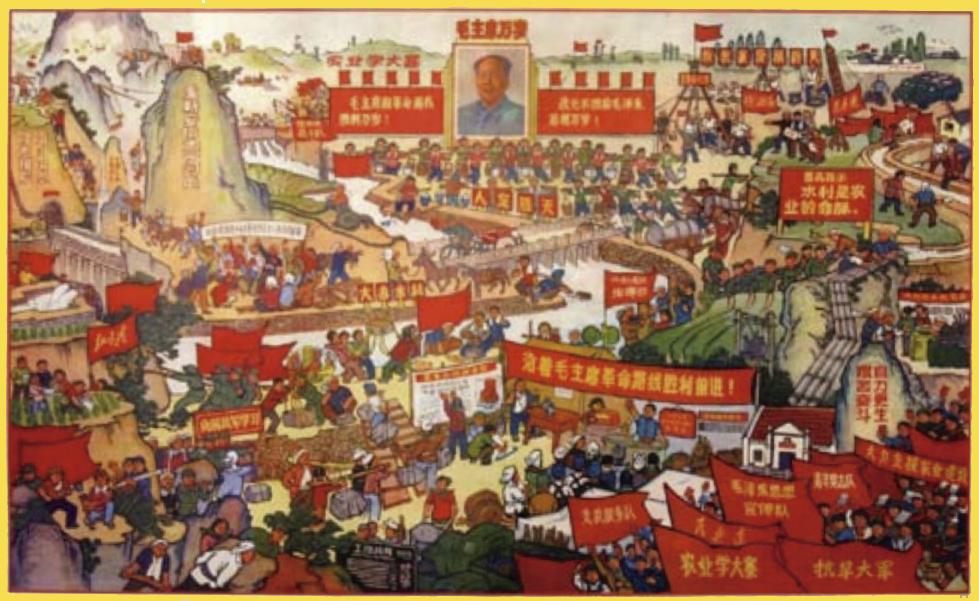 la Gran Revolucion Cultural Proletaria