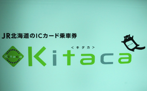 Kitaca card