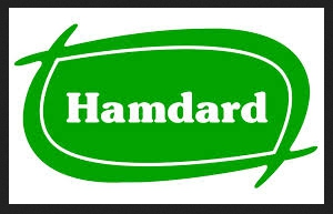 Hamdard Bangladesh Job Circular 2016
