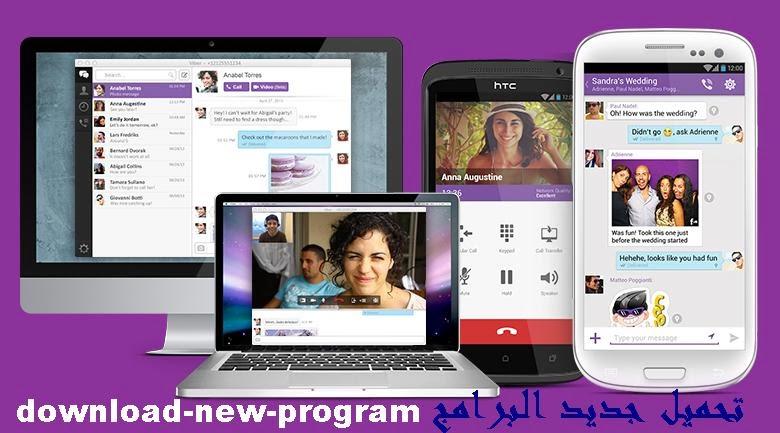 برنامج تحميل برنامج viber desktop للاتصال الكمبيوتر بالموبايل, 2013 Viber.jpg