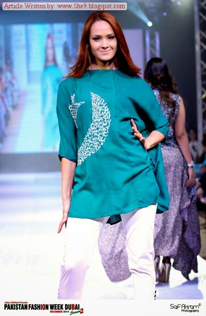 EGO Dresses at Pakistan Fashion Week Dubai 2014