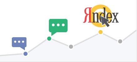 Как добавить блог в Яндекс