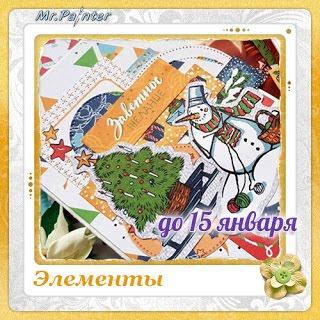"""Задание №32 """"Елки"""" до 15/01"""